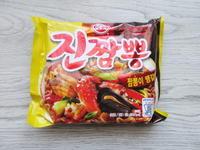 【オットギ】JIN(ジン)チャンポン麺 - 岐阜うまうま日記(旧:池袋うまうま日記。)