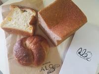 アロさんの全粒粉100%トーストが美味しい - パンもぐ手帖