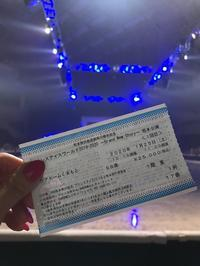 プリンスアイスワールド熊本公演 - Table & Styling blog