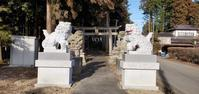気になっていた神社へ行く羽黒神社@福島県中島村 - 963-7837