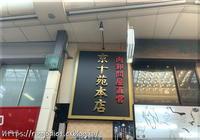 千円で!?( ̄□ ̄;)満足!満足!焼肉ランチ<京十苑> - 今日の晩御飯何作ろう!?(2)