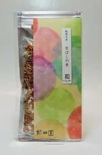2020厳選玄米芳ばしの素! - 茶論 Salon du JAPON MAEDA