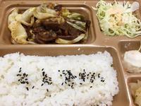 27日 回鍋肉弁当@かまどや - 香港と黒猫とイズタマアル2