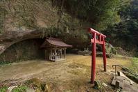 福井洞窟 - ふらりぶらりの旅日記