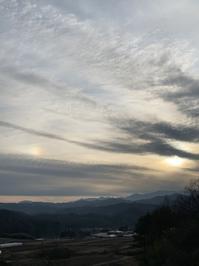 内側の光 - Earth & Sky blog