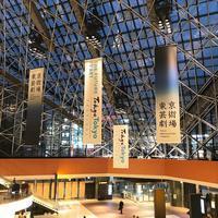 東京で世界初演 - 365歩のマーチ