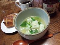 寒い季節のスープ - ないものを あるもので