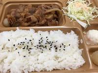 28日 豚生姜焼き弁当@かまどや - 香港と黒猫とイズタマアル2