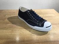 気になる靴とオーダーシューレース - シューケア&リペア工房 横浜高島屋
