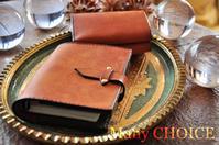イタリアンレザー・プエブロ・システム手帳とコンパクト2つ折り財布・時を刻む革小物 - 時を刻む革小物 Many CHOICE~ 使い手と共に生きるタンニン鞣しの革