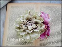 コサージュカラーカスタマイズ - Bonbon Fleur ~ Jours heureux  コサージュ&和装髪飾りボンボン・フルール