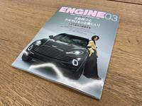 ENGINEマガジン - 5W - www.fivew.jp