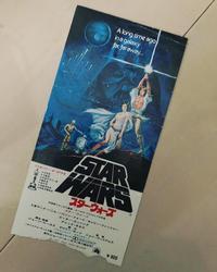 STAR WARS EP9スカイウォーカーの夜明 - Never ending journey