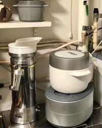 バルミューダの炊飯器は正位置を獲得するであろうか - お茶の水調理研究所