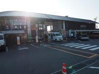 2020.01.03 道の駅南国、大杉 - ジムニーとピカソ(カプチーノ、A4とスカルペル)で旅に出よう