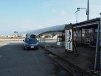 2020.01.03 大久保自販機寒川営業所で自販機うどん - ジムニーとハイゼット(ピカソ、カプチーノ、A4とスカルペル)で旅に出よう
