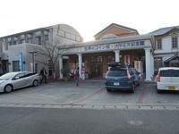 2020.01.03 道の駅ことひき、みの、うだつ - ジムニーとピカソ(カプチーノ、A4とスカルペル)で旅に出よう