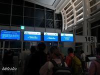 UO625便 羽田→香港 - 香港貧乏旅日記 時々レスリー・チャン