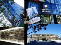 オリンピックミュージアム - NATURALLY