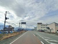 商工観光課へ出掛けてきました - 浦佐地域づくり協議会のブログ