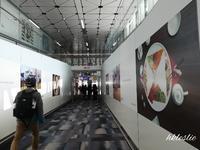 香港國際機場到着 - 香港貧乏旅日記 時々レスリー・チャン