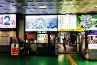 East Seoul Bus Terminal - Good Morning, Gorgeous.