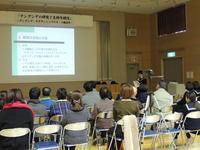 2019年度 広島新庄中学校生徒による研究発表会 - 大朝=水のふる里から