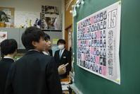 中学生・義務教育最後の美術の授業(その2) - 美術と自然と教育と