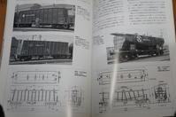 【鉄道模型・HO】ホキ5700 初期型を作る・1 - kazuの日々のエキサイトな企み!