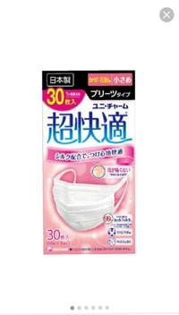 マスク - なかよしマーケット☆