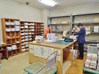 2月1日号の「配送日」でした - 浦佐地域づくり協議会のブログ