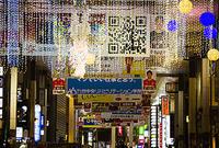 令和初の年末年始を振り返る(2) - 前田画楽堂本舗