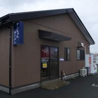 ケンちゃんラーメン三川店 / 山形県三川町猪子 - そばっこ喰いふらり旅