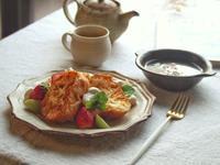 フレンチトースト朝ごはん - 陶器通販・益子焼 雑貨手作り陶器のサイトショップ 木のねのブログ