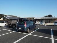 2020.01.04 道の駅かよう、醍醐の里、久米の里 - ジムニーとピカソ(カプチーノ、A4とスカルペル)で旅に出よう