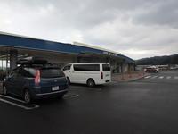 2020.01.05 道の駅大飯、おばま、若狭藤川宿 - ジムニーとピカソ(カプチーノ、A4とスカルペル)で旅に出よう