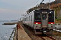 JR四国の列車 - HIROのフォトアルバム