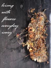 残念過ぎる名前……。 -  Flower and cafe 花空間 ivory (アイボリー)