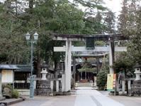 加茂水族館と山形(20200129~30) - よっこの旅日記(20200218~20)