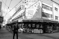 街角にて - tonbeiのはいかい写真日記