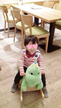 息子の2歳児健診☆ - ドイツより、素敵なものに囲まれて②