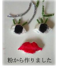 1月は水彩絵の具を作りました☆ - 絵画教室アトリえをかく