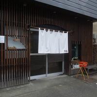 香福 / 喜多方市字 - そばっこ喰いふらり旅