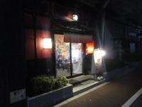 「チラナイサクラ」でワンタン麺(大盛り)♪92 - 冒険家ズリサン
