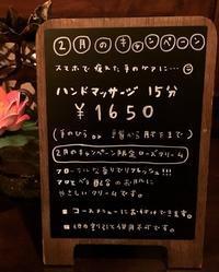 2020年2月のキャンペーン★ - タイ古式マッサージ アユタヤのキャンペーン情報