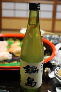 富久千代酒造「鍋島斗瓶取り」大吟醸 - やっぱポン酒でしょ!!(日本酒カタログ)
