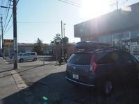 2020.01.09 24丸昇で自販機そば - ジムニーとハイゼット(ピカソ、カプチーノ、A4とスカルペル)で旅に出よう