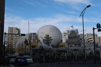 プラネタリウム巡り湘南台文化センター - 星も車もやっぱりスバルっ!!