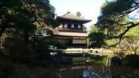銀閣寺界隈① - エキサイトブログおちおち眠っていられない