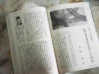 最近の読書事情 - 日々の営み 酒井賢司のイラストレーション倉庫